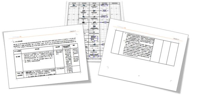 定量数据分析方法和流程说明