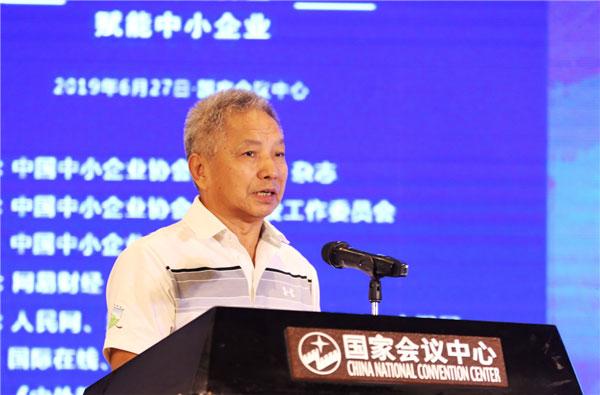 孔泾源理事长发言